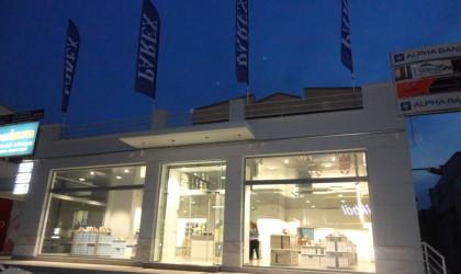 Parex Shop – Ag. Stefanos