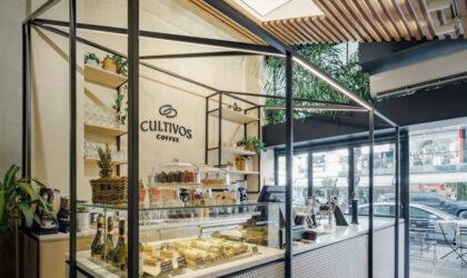 Cultivos Coffee Shop – Athens